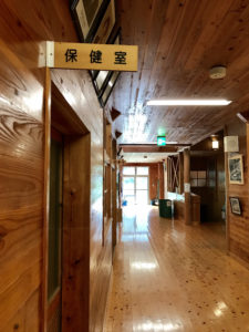 清流館保健室