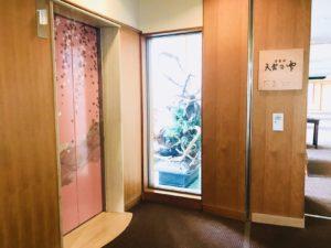 ホテルニューアワジ天宮の雫エレベーター