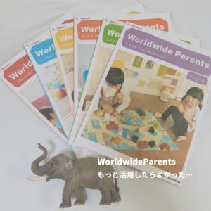 WorldwideParents