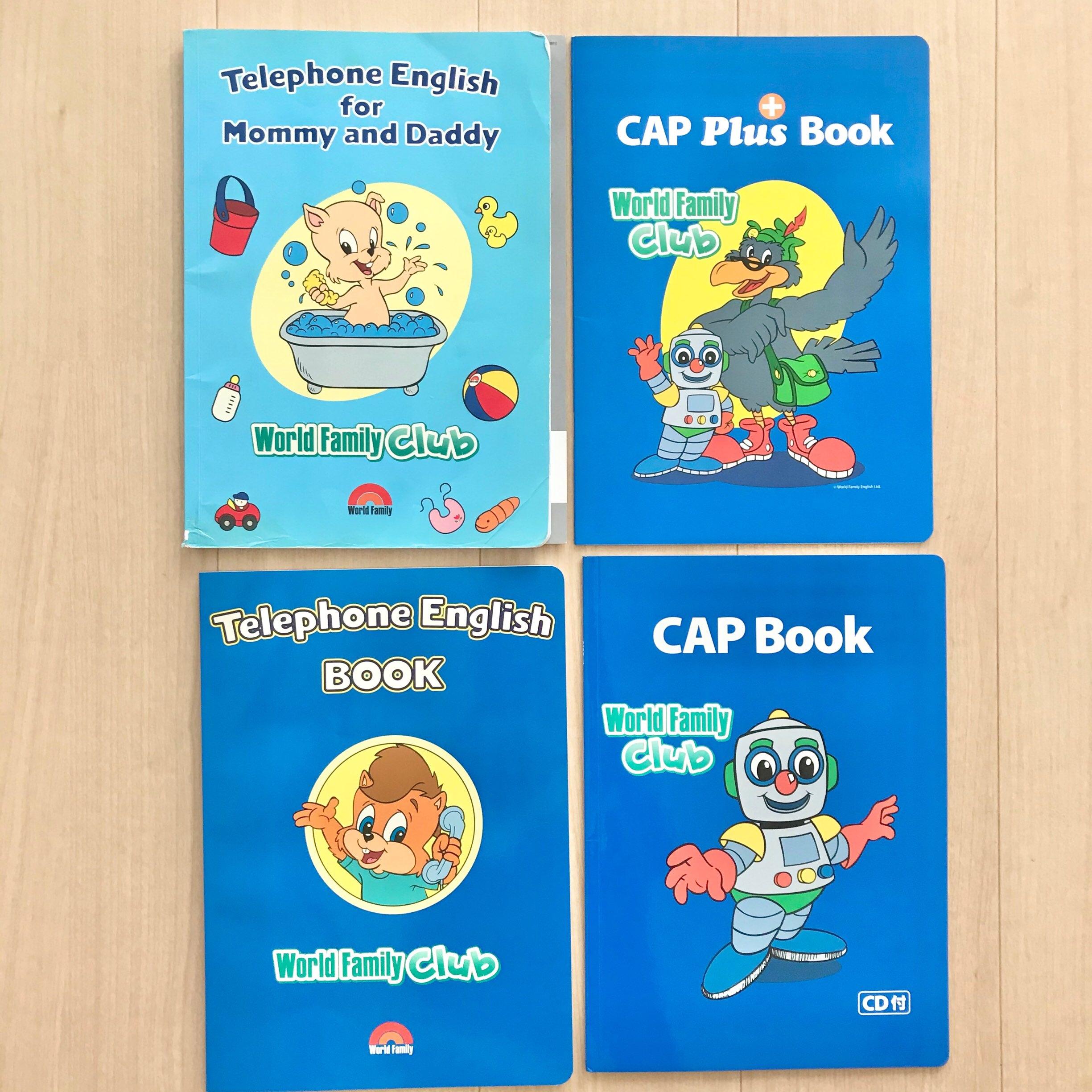 DWE CAPBook TEBook