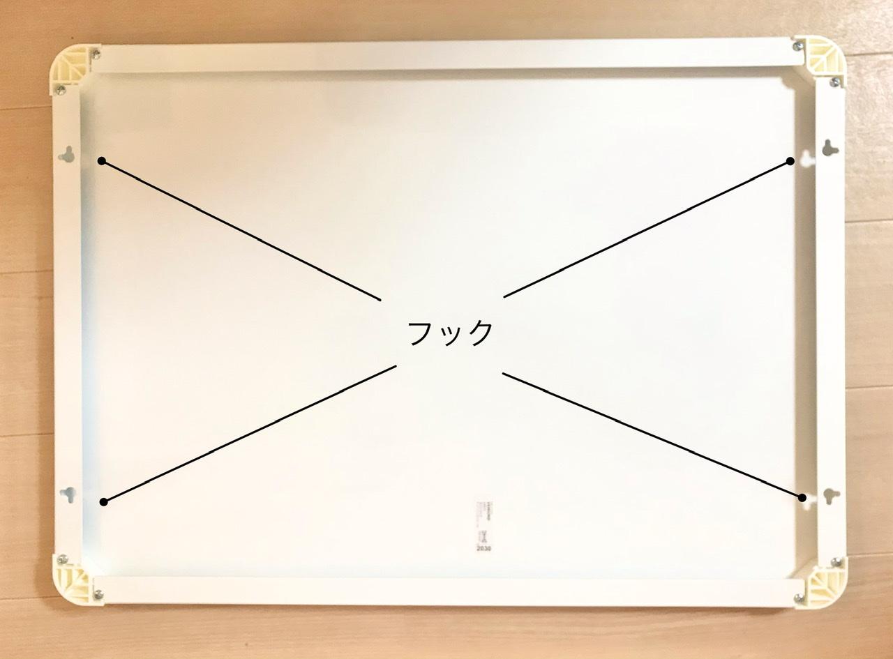 VEMUND ヴェムンド70×50cm
